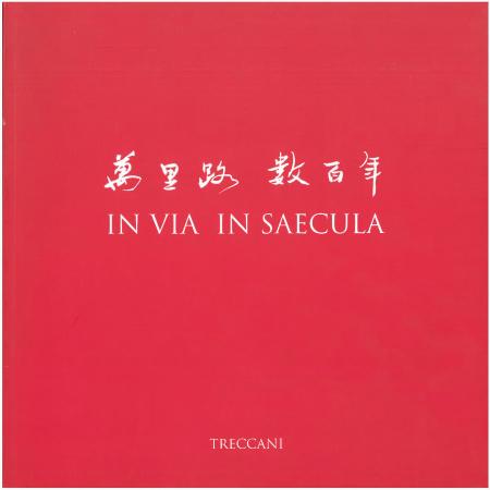 In-via-saecula_cover
